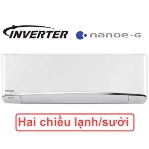 Panasonic CU/CS YZ12UKH-8 12000 BTU 2 chiều inverter tiêu chuẩn,Panasonic,Máy lạnh Panasonic 12000 BTU 2 chiều inverter tiêu chuẩn